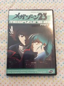 MegaZone 23 Part 1 (1985) OVA DVD Noboru Ishiguro ADV Films poster inside works