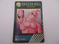 Carte DRAGON BALL Z DBZ Visual Adventure Part 95 ex N°292 - BANDAI 1995 Jap
