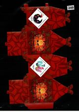 # TONGA - MNH - ART - YEAR OF THE ROOSTER - CHINA - 2017