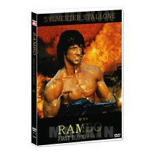 Rambo 2 : First Blood Part II (1985) DVD - Sylvester Stallon (*NEW, All Region)
