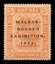 "Brunei 1922 MALAYA BORNEO EX. 5c ""retouch"" AND ""short I"" flaws SG 55a mint"