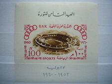 TIMBRE BLOC EGYPTE 1960 100 M. ROUGE ET BRUN-JAUNE J.O. ROME Y&T 11 NEUF