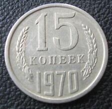 Original Soviet USSR  Coin 15 Kopeks 1970, Rare Coin, Bregnev Era