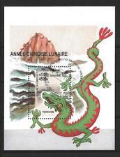 Animaux Dragon Cambodge (68) bloc oblitéré