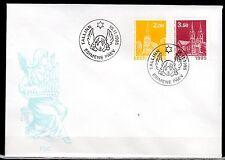 Estonia - 1995 Christmas - Mi. 270-71 FDC