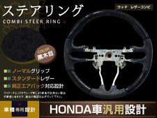 For honda Jazz Fit GE6GE7GE8GE9  Steering wheel  Piano black wood 2007.10 ~