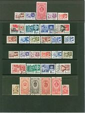 Russia 1952-1968: 31 Cancelled Stamps #1651/3481 includes 1654a - Lot #9/23