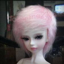 "MSD wig 7~8"" hair 1/4 mini super dollfie Fur Wig BJD baby pink AOD DOD DK DZ AF"