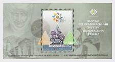 Kirgizië / Kyrgyzstan - Postfris/MNH - Sheet 25 years National Currency 2018