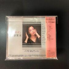 鄧麗君邓丽君 Teresa teng Best Selection 32TX-1008 Japan press w/obi