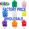 "WHOLESALE BULK 10"" INCH balloons colours wedding birthday party decoration NEW"