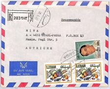CA5 1983 LEBANON *Saida* Registered Airmail Cover Austria GREEK CATHOLIC CHURCH