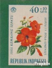 Indonesia 506B (complete.issue.) unmounted mint / never hinged 1966 Flowers