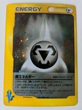 Japanese Pokemon Card Metal Energy VS Holo Mint