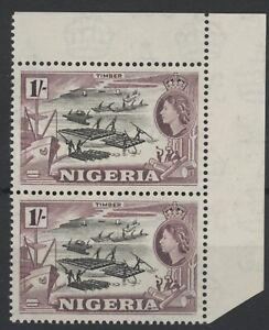 NIG QEII 1s 1/- marginal stamps (SG76) dated 1953 UMM