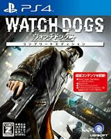 """Watch Dogs Complete Edition ?CERO rating """"Z""""?PS4 Japan"""