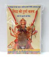 Shri Durga Kavach Pendent Doorga Kavach Pendent 100% Best Quality Pendent