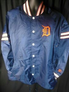 Detroit Tigers MLB Men's Light Weight Front Snap Starter Jacket
