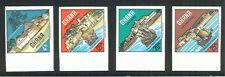 GHANA #301-4v Complete set CASTLES IMPERFORATE