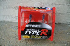 JDM TYPE-R H1 WHITE 5000K Halogen Head/Fog Light Bulbs