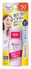 Kao Biore UV Perfect Bright Milk Sunscreen  SPA50+ PA++++ Makeup Base Face