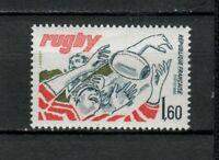 S25315) France 1982 MNH Rugby 1v