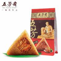 Spiced Food Snacks Chinese Wufangzhai Zongzi 嘉兴特产咸味粽 五芳斋粽子真空五芳大肉粽140g*2pcs