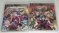 Legend of Heroes Trails of Cold Steel 1 + 2 PS3 Japanese Version