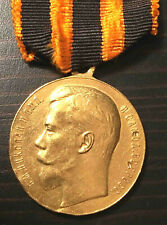 Russian Imperial Nicholas Ii Bravery Medal 2nd Cl Posthumous to British Sailor