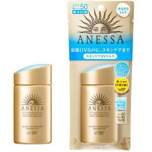 Shiseido Japan Anessa Perfect UV Sunscreen Skincare Milk SPF50+PA++++ (60ml/2oz)