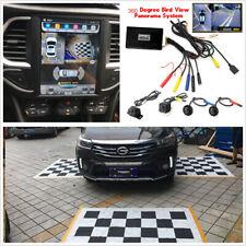 Car 360 Degree Seamless Panoramic Parking Monitoring System+4 Waterproof Camera