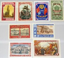 RUSSIA SOWJETUNION 1954 1702-09 300th Ann Union Russia & Ukraine Views MLH