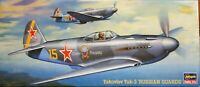 Hasegawa 1/72 Yakolev Yak-3  Russian Guards unmade complete sealed bag