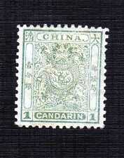 China Imperial (1888) Small Dragon 1c Green, Sc#13 Mint, Hinged. Fine. See Scan