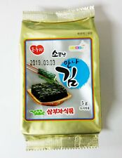 (14 Packs) Health Diet Food Korean Seasoned Roasted Seaweed Laver Snack Nori DE