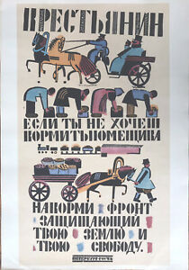 1976 Authentic Soviet Union Russian USSR URSS CCCP Rosta windows Lebedev poster