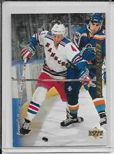 95-96 Upper Deck Kevin Lowe Electric Ice Gold # 414
