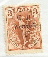 Greece K.Π. 1l/3l fl. Mercury mint (Hellas C6) (7000/463)