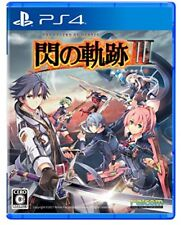 Used PS4 The Legend of Heroes Trails of Cold Steel Sen no Kiseki III 3 Japan