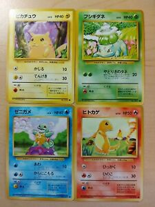 Pikachu Bulbasaur Squirtle Charmander Base Set Japanese Pokemon Cards NM