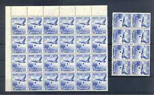 DUTCH INDIES JAPAN OCCUPATION 1943 NAVY ST. MI# 9 (32 x ) CV € 160++ ** MNH VF