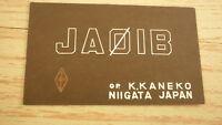 OLD JAPANESE HAM QSL RADIO CARD, 1960 NIIGATA JAPAN, JA0IB