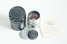 Jupiter-9 85mm f/2 M39 rangefinder 85/2 lens, Leica, FED, Zorki. EXCELLENT++