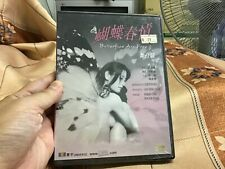 a941981 Stage Show DVD HK Butterflies Are Free 蝴蝶春情 焦媛 1999 One Disc Only 高志森 監製