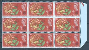 GB 1964 Botanical Congress 9d (Phos), SG657p, 9 stamps in marginal block, MNH