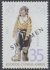 Specimen, Cyprus Sc853 Traditional Costume, Rural Male