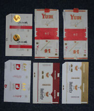 Selection of  Old EMPTY cigarette packets Chinese  from CHINA #838