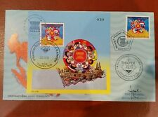 ASEAN Community Thailand Joint Miniature Sheet MS FDC Thaipex 2015 autographed a