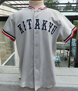 Vintage Japanese Rawlings Baseball Jersey  Kitakyu