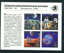 Russia Space First US Man on the Moon 1989 MNH